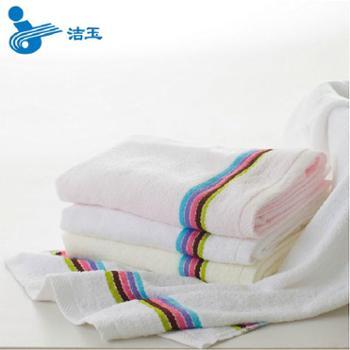 【善融爱家节】洁玉毛巾1267/1323素色多臂纯棉毛巾浴巾五条装1浴巾+4毛巾