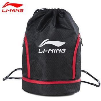 Lining/李宁游泳双肩包大号干湿分离包防水旅行便携背包