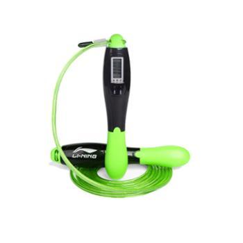 李宁计数跳绳可调节男女跳绳2.8米长中小学生运动780健身跳绳
