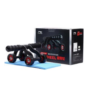 Lining/李宁健腹轮四轮756运动健身辅助轮家用健身器材静音