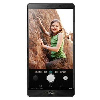 Huawei/华为Mate8电信版6英寸大屏八核4G智能手机