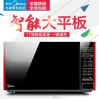 Midea/美的智能平板微波炉20升纳米银电脑板EM7KCG4-NR