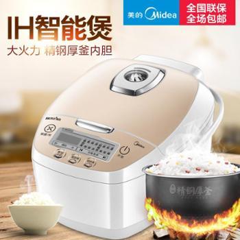 电饭煲Midea/美的 MB-FS4089C 家用电磁IH加热触摸预约定时涡轮电饭煲
