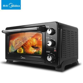 电烤箱Midea/美的T3-252C美的电烤箱25升黄金容积