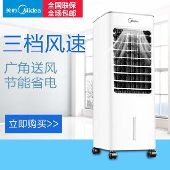 美的Midea冷风扇单冷立式家用新品AC100-18D白色水箱容量5L控制方式机械版定时功能