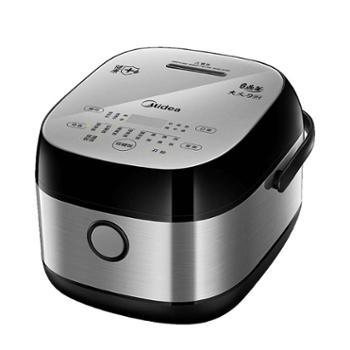 美的/Midea低糖电饭煲MB-30LH5家用智能多功能预约备长炭煮饭电饭锅3L小容量