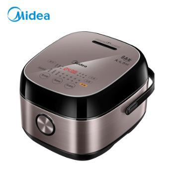 美的4LIH智能加热家用多功能电饭锅24小时预约家用饭煲MB-HS4075
