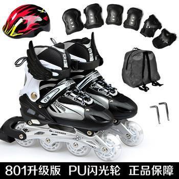 轮滑鞋正品儿童成人可调码单排直排轮旱冰溜冰鞋闪光轮送翅膀黑银全防护套装39--42可调码L