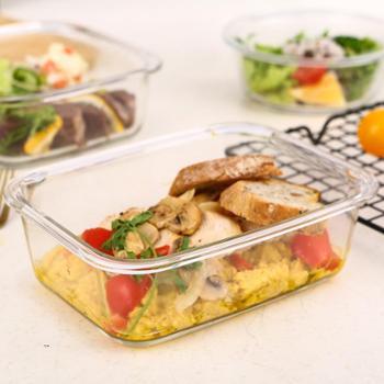 乐美雅全钢化纯净玻璃保鲜盒长方形820ml-L0811