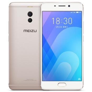 Meizu 魅族 魅蓝Note6 4G手机魅族魅蓝手机图片
