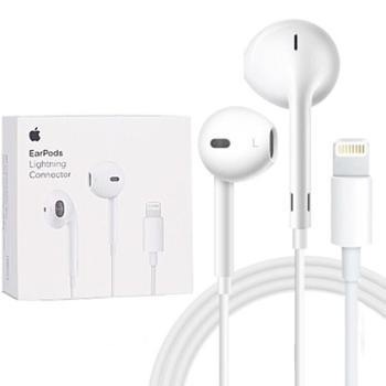 Apple/苹果原装耳机Apple采用 Lightning 接头的 EarPods 适用于iPhone7/iPhone8P/X