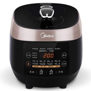 Midea/美的 美的电压力锅 PSS5048P 饭煲双胆高压锅