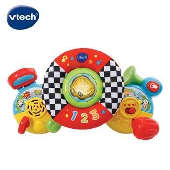vtech/伟易达婴儿车方向盘
