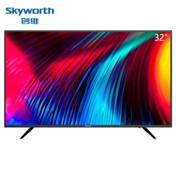 创维(Skyworth)32英寸32E2A【高清智能网络】LED彩电WIFI互联网WIFI网络电视机