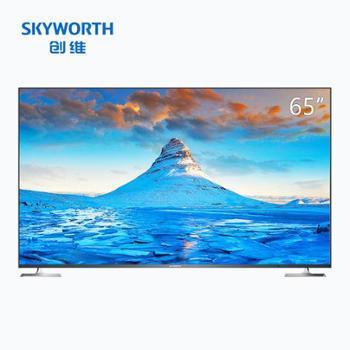 创维(SKYWORTH)65H565英寸4K超高清HDR护眼全面屏AI人工智能语音蓝牙网络WIFI液晶平板电视机