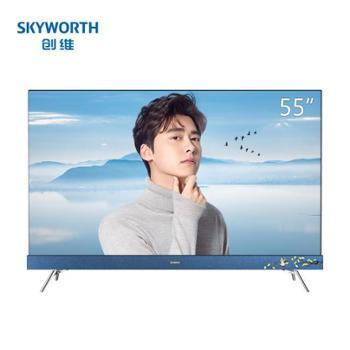 创维H10全面屏超薄电视4K超高清HDR人工智能语音防蓝光液晶平板LED电视机(55-65寸)55英寸55H103+64GB大内存