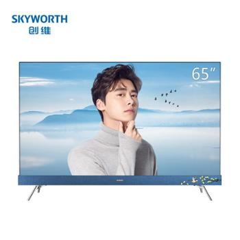 创维H10全面屏超薄电视4K超高清HDR人工智能语音防蓝光液晶平板LED电视机(55-65寸)65英寸65H103+64GB大内存
