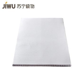 【苏宁极物】泰国天然乳胶床垫C5180*200*5cm