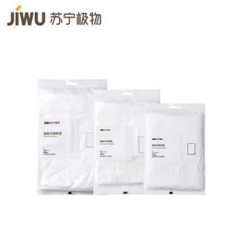 【苏宁极物】三合一抽取式保鲜袋(3包装)