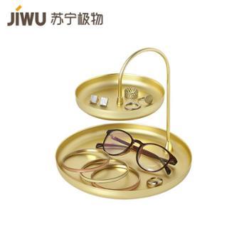 【苏宁极物】POISE珀丝双层珠宝架 金色