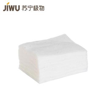 【苏宁极物】无漂染亲肤化妆棉80片 原色