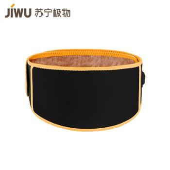 【苏宁极物】石墨烯发热腰带 活力橙