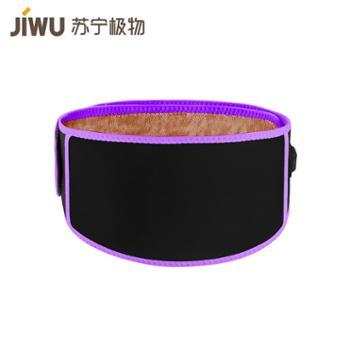 【苏宁极物】石墨烯发热腰带 优雅紫