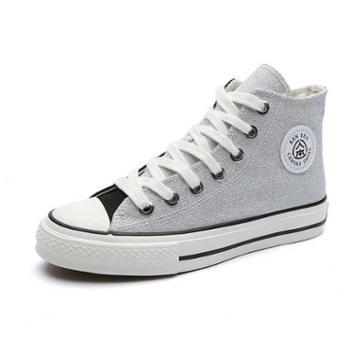 人本双色鸳鸯女鞋高帮潮牌时装鞋网红 新款帆布鞋韩版鞋子板鞋