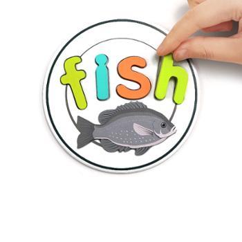 特宝儿幼儿童玩具字母拼图积木早教益智力开发1-2岁半3男女孩宝宝拼写单词食物盒 120452