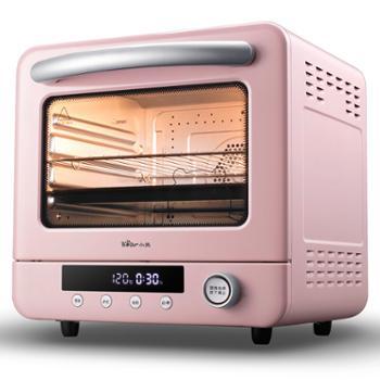 小熊 Bear 电烤箱 多功能家用迷你小型烘焙旋风式水浴蒸烤20L烘烤蛋糕面包饼干机