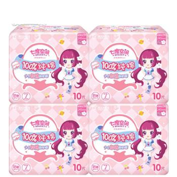 七度空间卫生巾 4包40片245mm 棉柔薄款卫生巾 防漏日用少女系列