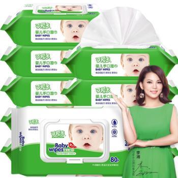 可爱多婴儿湿巾80抽*10包湿纸巾婴儿预防红屁屁湿纸巾80抽