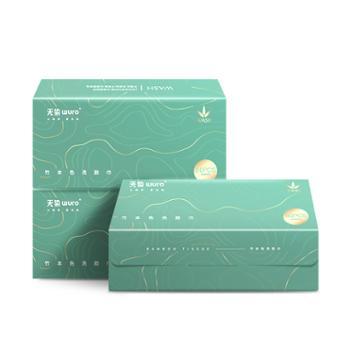 【苏宁极物】无染竹纤维洗脸巾 3盒/箱