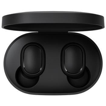 小米红米Redmi AirDots S真无线蓝牙耳机 黑色