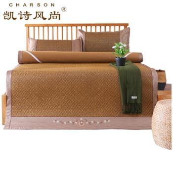 凯诗风尚刺绣古藤席可折叠透气夏季凉席子藤席