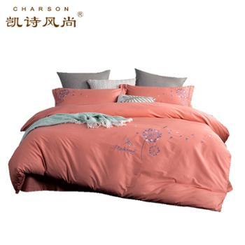 凯诗风尚全棉中式刺绣1.5米1.8米床上用品纯棉四件套蒲公英约定