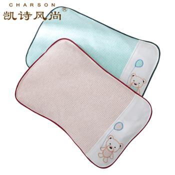 凯诗风尚凯莉系列儿童全棉针织枕小米壳枕头
