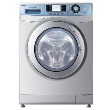 海尔滚筒洗衣机 XQG70-B1286 电商 hot