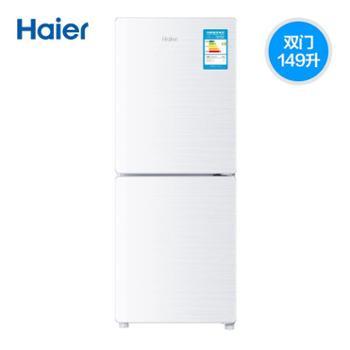Haier/海尔【官方直营】海尔冰箱 BCD-149WDPV 149升小两门风冷无霜冰箱