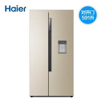Haier/海尔冰箱BCD-591WDVLU1591升全空间保鲜风冷无霜对开门冰箱