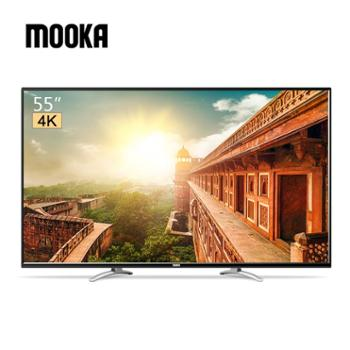 MOOKA 电视 U55A5 55英寸4K智能WIFI液晶电视