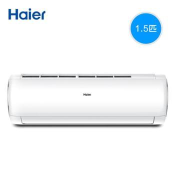 Haier/海尔一级能效节能变频1.5匹空调挂机KFR-35GW/03DIB81A