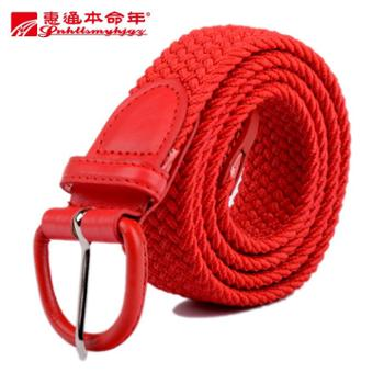 本命年弹力时尚红腰带女士腰带关帝庙开光开运保平安编织腰带(红色)