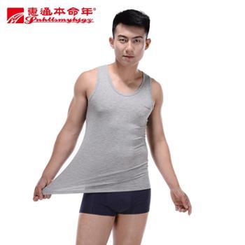 男士莫代尔圆领背心夏季纯棉打底修身吸汗健身包邮男士8911