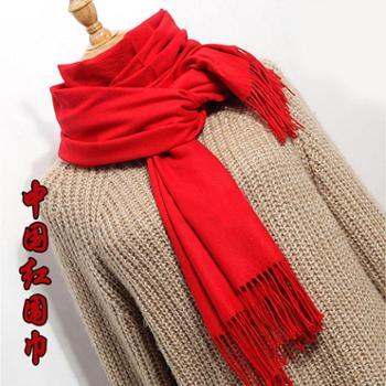 本命年仿羊绒围巾大红色男士女士通用聚会披肩公司聚会同学聚餐聚会礼品礼盒装仿羊绒围巾
