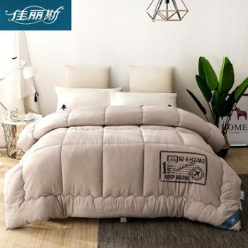 佳丽斯被子被芯冬被加厚保暖8斤家纺正品磨毛秋冬季1.8m单双人床