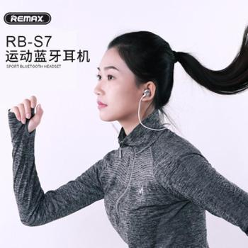 【积分抵现】睿量 RB-S7无线运动蓝牙耳机挂脖式商务可接听电话劲挂式