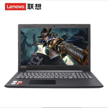 联想 ideapad320C I5-7200U 8G 1T 2G独显 15.6英寸商务笔记本电脑