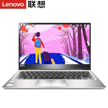 联想超薄本小新潮7000 i5-8250U 4G 256G 集显13.3英寸联想笔记本电脑