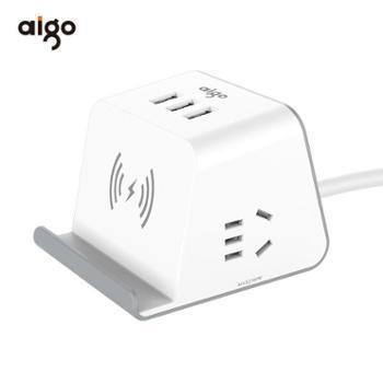 爱国者小魔方无线充电插座智能USB多功能创意插排1.5米桌面手机支架插线板M0230Q